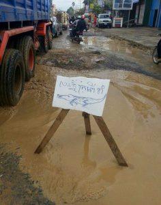 hole-road-rain